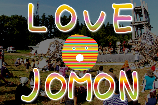 LOVE JOMON 2013